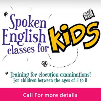Spoken English & Speech and Drama